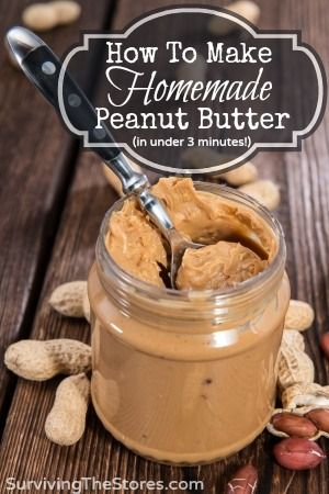 Homemade Peanut Butter In 3 Minutes or Less